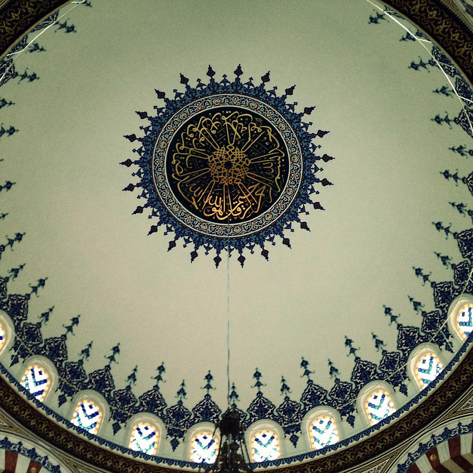 In der Sehitlik-MoscheeFoto: Lena Ganssmann