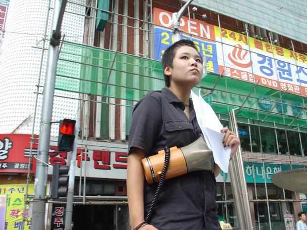 "Minouk Lim, ""New Town Ghost"", 2005, (Videostill). Foto: Minouk Lim"