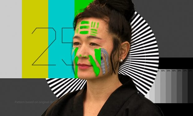 """Hito Steyerl: Still from """"How Not to Be Seen: A Fucking Didactic Educational .Mov File"""", 2013, HD Video © Hito Steyerl,"""
