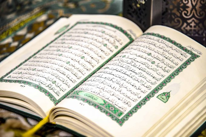 Das zentrale Lehrbuch ist aus dem Jahr 632: der KoranFoto: StudioDin - stock.adobe.com / Fotolia.com