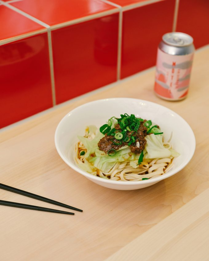 ChunKing Noodles